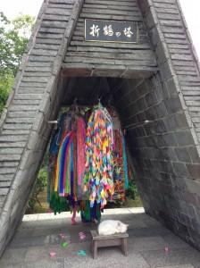 長崎平和公園の折鶴